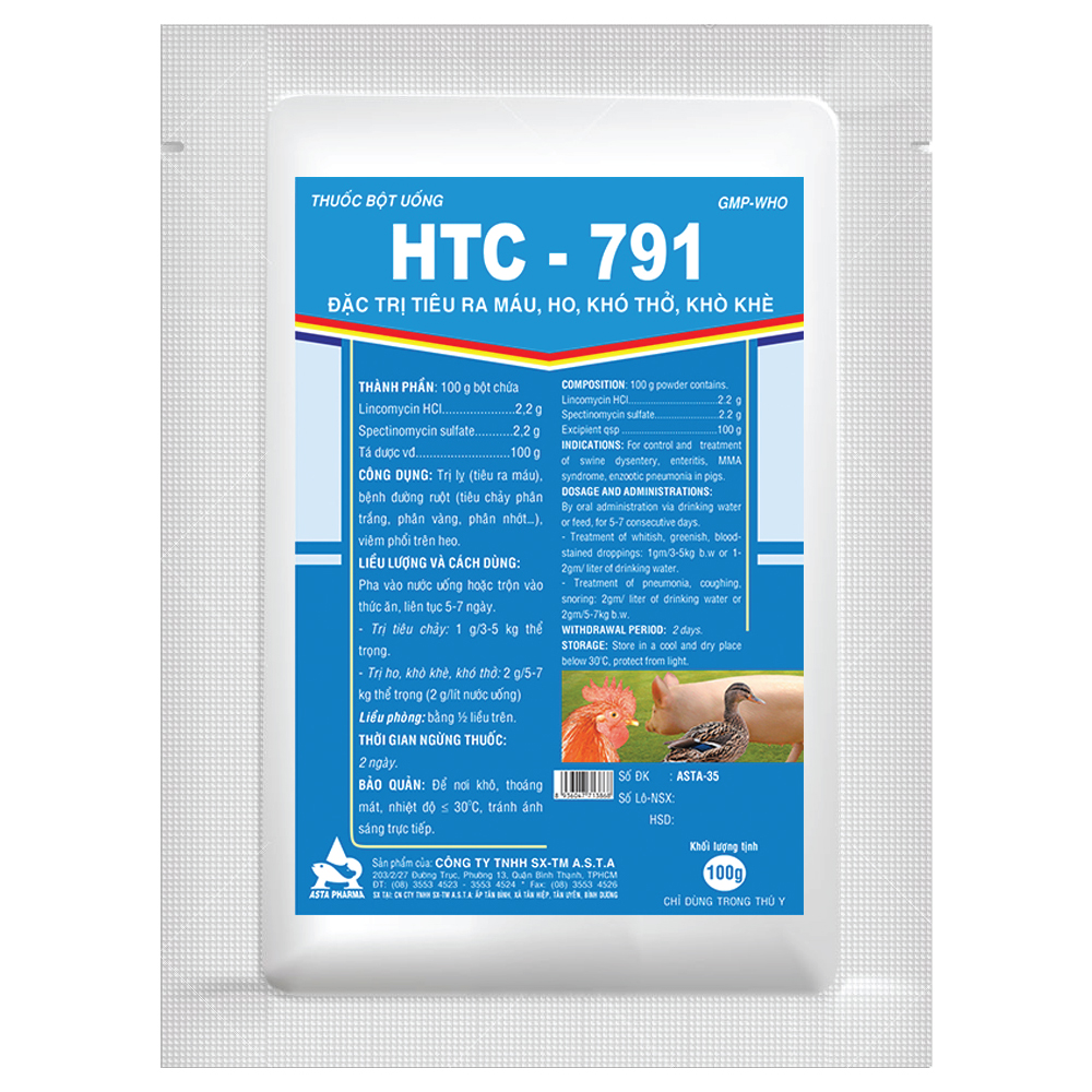 htc 791